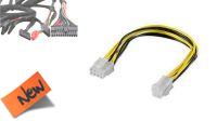 Cable adaptador de alimentación 08P Macho a P4 Hembra ATX 24cm