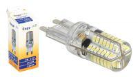 Lámpara Led G9 3W 230V